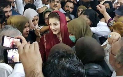 چوہدری شوگر ملز کیس ، لاہور ہائیکورٹ کا مریم نواز کو ضمانت پر رہا کرنے کا حکم