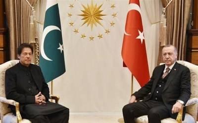 رجب طیب اردگان نے دوستی کا حق اداکردیا، پاکستان کو اربوں ڈالر کا فائدہ پہنچادیا