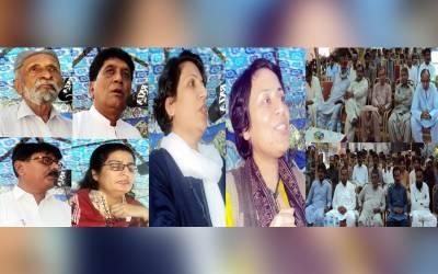 سندھ کے نامور شاعر عبدالکریم پلی کی 28 ویں برسی حمدانی کرکٹ اکیڈمی عمر کوٹ کے زیر اہتمام منائی گئی
