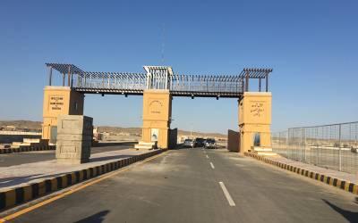 افغانستان کے بعد حکومت نے ایک اور ملک سے ملحقہ سرحد پربھی باڑ لگانے کا فیصلہ کرلیا، یہ انڈیا نہیں بلکہ۔۔۔