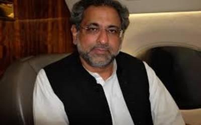سابق وزیراعظم شاہد خاقان عباسی کا آپریشن کر دیا گیا ، ہوش کب تک آئے گا ؟تفصیلات سامنے آ گئیں