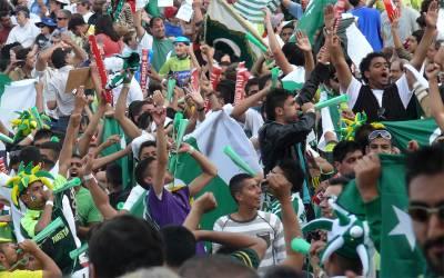 بڑی خوشخبری ، پاکستان کو پہلی مرتبہ کبڈی ورلڈ کپ کی میزبانی مل گئی ، کب سے شروع ہو رہاہے ؟ تاریخ کا اعلان ہو گیا