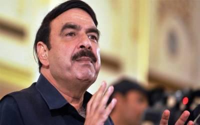 شیخ رشید کو عہدے سے ہٹانے کیلئے پنجاب اسمبلی میں قرارداد جمع