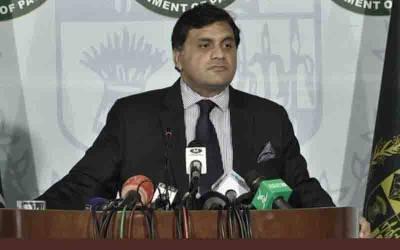 بھارت نے سکھ برادری کے جذ بات کو مجروح کیا :ترجمان دفتر خارجہ