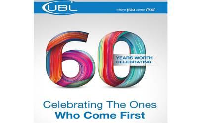 یونائیٹڈ بینک لیمیٹڈ نے کامیابی اور جدت کے60 سال مکمل کر لیے
