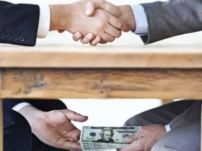 جائیدادوں کے لین دین میں چھپی دولت ڈھونڈنے کا فیصلہ
