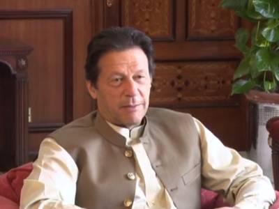 سمگلنگ کا ناسور ملکی معیشت کے لئے زہر قاتل،موثر روک تھام حکومت کی ترجیح ہے:عمران خان