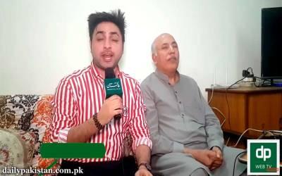 وہ پاکستانی جسے نظر کچھ نہیں آتا لیکن لیپ ٹاپ، کمپیوٹر اور موبائل فون کو مہارت سے استعمال کرتا ہے، آپ بھی دیکھئے