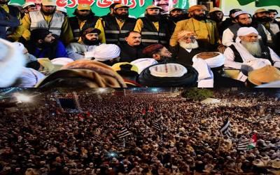 کسی کی غلامی ، انگوٹھا چھاپ حکومت قبول نہیں، جائز اور جمہوری حکومت چاہتے ہیں : مولانا فضل الرحمان