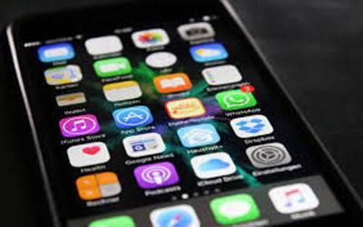 حکومت کا ایک اور موبائل ایپ لانچ کرنے کا فیصلہ لیکن اس سے کیا چیز ڈھونڈنے میں مدد ملے گی ؟ جان کر آپ بھی مسکرائے بغیر نہ رہ پائیں گے