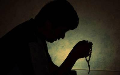 اللہ کے ساتھ دوستی قائم کرنے کا نسخہ، آپ بھی اس وظیفے کے ذریعے اللہ سے اپنا تعلق مضبوط کرسکتے ہیں