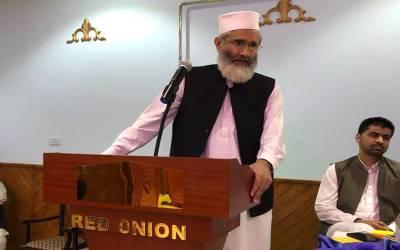 مولانا فضل الرحمان کا احتجاج ختم بھی نہ ہوا کہ ایک اور بڑی جماعت نے اسلام آباد پر چڑھائی کا اعلان کردیا