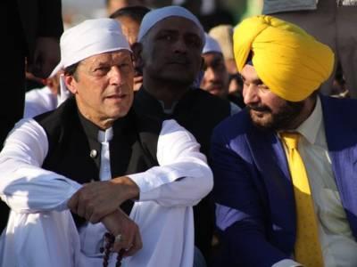 کرتار پور راہدری کی افتتاحی تقریب میں پاکستانی وزیر اعظم عمران خان کی تعریف، نوجوت سنگھ سدھو کی تقریر نے مودی سرکار کو مرچیں لگا دیں