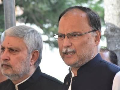 وزیر اعظم صاحب کچھ گرہمیں بھی بتا دیں یہ کیا جادو ہے؟احسن اقبال نے عمران خان کو مشکل میں ڈال دیا