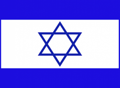 وہ ملک جس نے اسرائیل کو دی گئی زمین واپس لینے کا اعلان کردیا