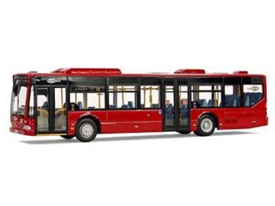 آزادی مارچ، اسلام آباد میں میٹرو بس سروس کی بندش کی وجہ سے روزانہ کتنا نقصان ہورہا ہے؟ جان کر آپ کو بھی دکھ ہوگا