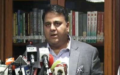 وفاقی کابینہ کے تمام ارکان نواز شریف کو باہر بھیجنے کے حامی نہیں ، فواد چوہدری