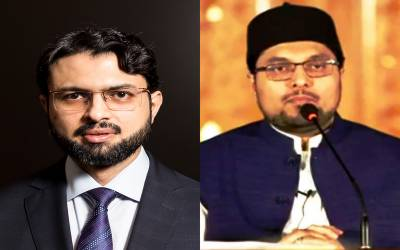 ڈاکٹر طاہر القادری کے دونوں صاحبزادوں کے خلاف منی لانڈرنگ کی تحقیقات شروع کردی گئیں