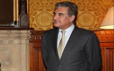 وزیر خارجہ شاہ محمود قریشی کے کزن انتقال کرگئے