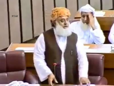 آزادی مارچ، مولانا فضل الرحمان نے وزیراعظم کا استعفیٰ لینے کے لیے حکمت عملی بدلنے کا اشارہ دیدیا