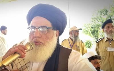آزادی مارچ کا نتیجہ کب تک برآمد ہوگا؟ مولانا فضل الرحمان کے بھائی نے ڈیڈ لائن دے دی