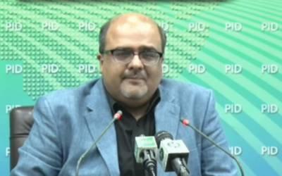 وفاقی حکومت کی ذمہ داری بنتی ہے کہ نواز شریف سے ضمانت لے ، معاون خصوصی برائے احتساب