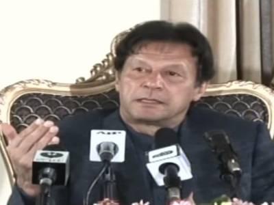 ہمارے پاس لوگوں پر خرچ کرنے کیلئے پیسہ نہیں،سرمایہ کاروں کیلئے ایف بی آر کا خوف ختم کرنا ہوگا:وزیر اعظم عمران خان