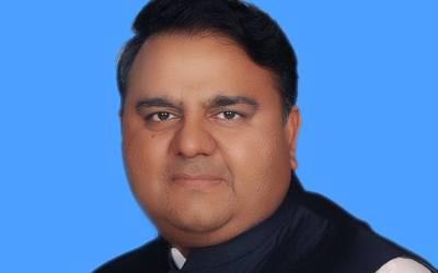 پاکستانی سیاست کے ڈرامے میں نواز شریف اور زرداری کا کردار ختم ہو گیا،فواد چودھری