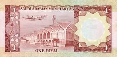 سعودی عرب میں بھی تبدیلی کی فضا چل پڑی، ایک ریال کے نوٹ کی واپسی شروع
