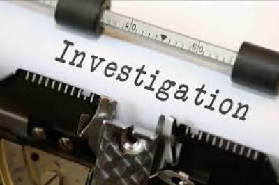 غیرملکی فنڈنگ، تحریک انصاف کے بعد مزید دو جماعتوں کیخلاف بھی تحقیقات شروع