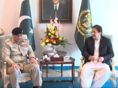 وزیر اعظم سے آرمی چیف کی اہم ملاقات،سیکیورٹی معاملات سمیت دیگر امور پر تفصیلی تبادلہ خیال