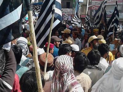 احتجاجی دھرنا اور روڈ بند کرانے پر جے یو آئی سندھ کی قیادت کیخلاف مقدمہ درج
