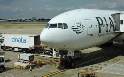 پی آئی اے کا بڑااعلان،امریکا میں مقیم پاکستانیوں کیلئے انتہائی خوشی کی خبرآگئی