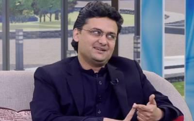 عدالت نے حکومت سے زیادہ سخت شرائط عائد کردیں، سینیٹر فیصل جاوید کادعویٰ