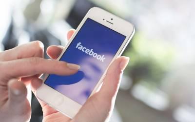 اجنبی آدمی نے فیس بک پر لڑکی کی تصویر لائیک کی تو اس کے بوائے فرینڈ نے لڑکی کو بدترین تشدد کا نشانہ بنا ڈالا