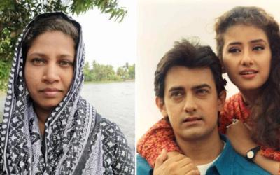 عامر خان کے گانے کی وجہ سے خاتون کو 20 برس بعد اس کا گھر مل گیا