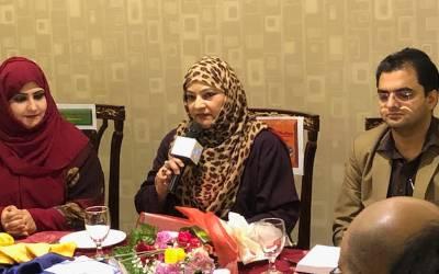 'وہ دن دور نہیں جب عام آدمی سکون کا سانس لے سکے گا' تحریک انصاف کی خاتون رہنما نے امید دلادی