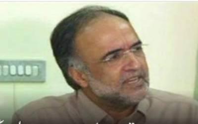 پیپلزپارٹی نے آصف زرداری کے معاملے پر عدالت میں نہ جانے کا اعلان کردیا
