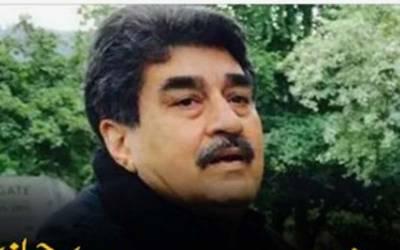 نواز شریف کے حق میں فیصلہ آنے سے پاکستان کو معاشی طور پر کیا فائدہ حاصل ہوا ؟