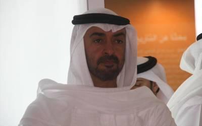 ابوظبی کے ولی عہد شیخ زید بن النہیان کیلئے بڑا صدمہ، بھائی انتقال کرگئے