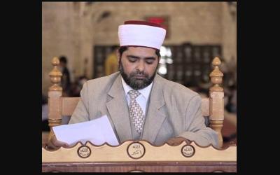 'روزنامہ پاکستان' کے ویب سائٹ ایڈیشن پر امام مسجد اقصیٰ کے حوالے سے شائع ہونے والی خبر کی تصحیح