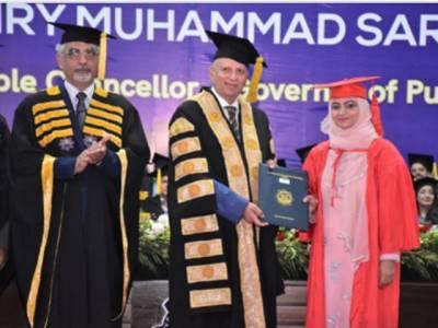 انجینئرنگ یونیورسٹی کانووکیشن، پاکستان کا مستقبل روشن،یو ای ٹی کے انجینئرز پاکستان کانام دنیا بھر میں روشن کریں گے:گورنر پنجاب