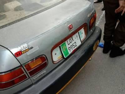 ہسپتال کی پارکنگ میں کھڑی گاڑی سے سینئر صحافی کی لاش برآمد