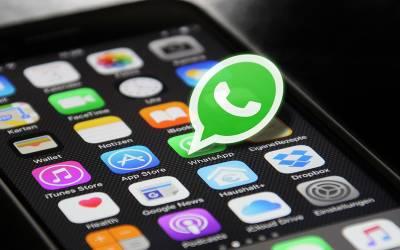 دفاتر میں واٹس ایپ پر پابندی،جلد فیس بک اور یوٹیوب بھی بند کریں گے،حکومت نے سرکاری ملازمین کیخلاف کمر کس لی