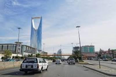سعودی عرب میں لڑکوں کو چھیڑنے والی پاکستانی لڑکی گرفتار
