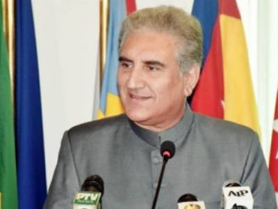 وزیر خارجہ کی زیرِصدارت مشاورتی کونسل کادسواں اجلاس، مقبوضہ کشمیراور معاشی سفارتکاری سمیت اہم امور پر مشاورت