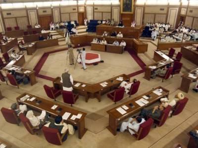 بلوچستان اسمبلی کا اسسٹنٹ سیکرٹری گزشتہ پانچ ماہ سے ڈیوٹی سے غیر حاضر،اتنا عرصہ سے کہاں غائب ہے؟حیران کن انکشاف سامنے آ گیا