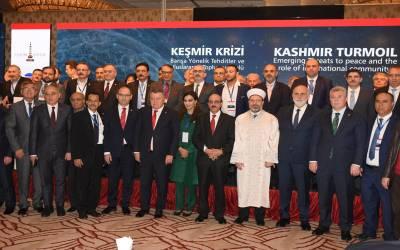 انقرہ میں 2 روزہ ملی کشمیر کانفرنس ، شرکاءکا مسئلہ کشمیر اقوام متحدہ کی قرار دادوں کے مطابق حل کرنے کا مطالبہ