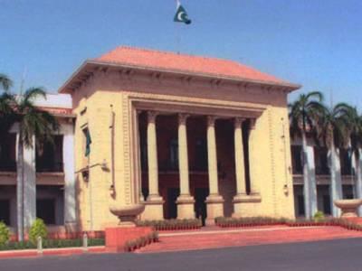 پنجاب اسمبلی نے 9 قوانین کے مسودوں کی منظوری دے دی