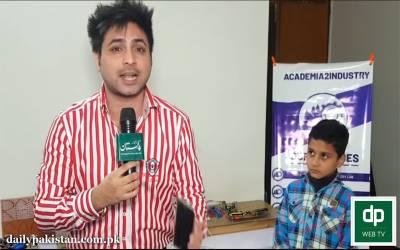 پاکستانی بچے کی حیران کن ایجاد